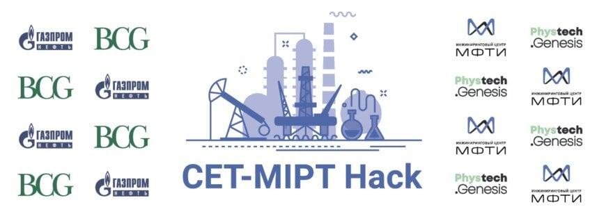 Хакатон CET-MIPT Hack