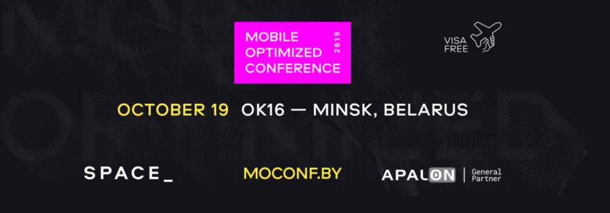 MobileOptimized 2019