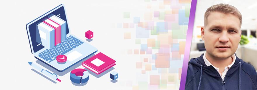 Обложка: Вебинар «Построение эффективной системы управления знаниями по эксплуатации оборудования и информационных систем»