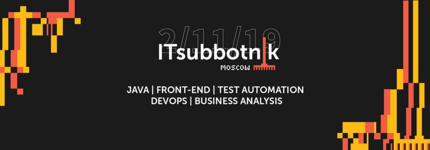 #ITsubbotnik Autumn 2019