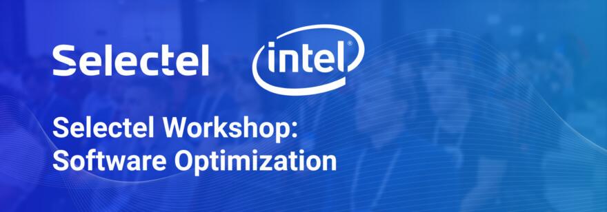 Обложка: Воркшоп Software Optimization