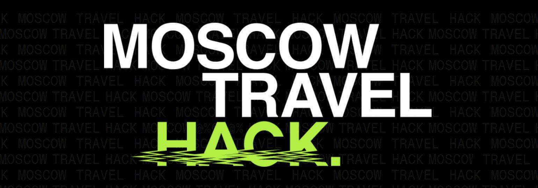 Логотип «Хакатон Moscow Travel Hack»