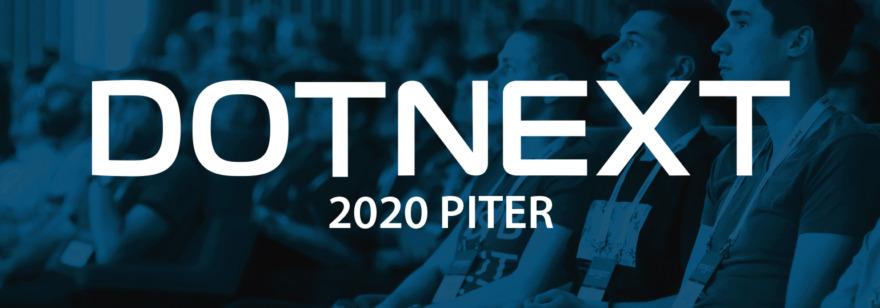 DotNext 2020 Piter