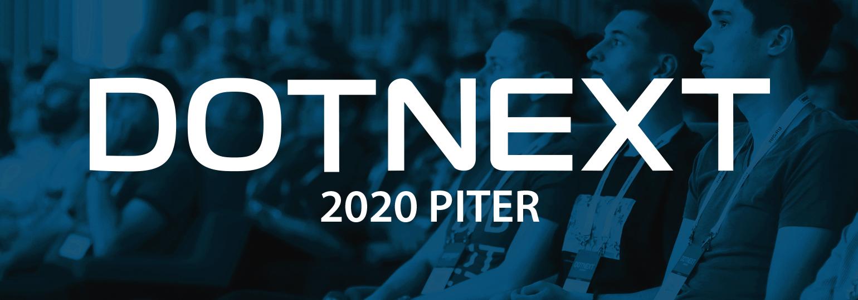 Логотип «Конференция DotNext 2020 Piter»