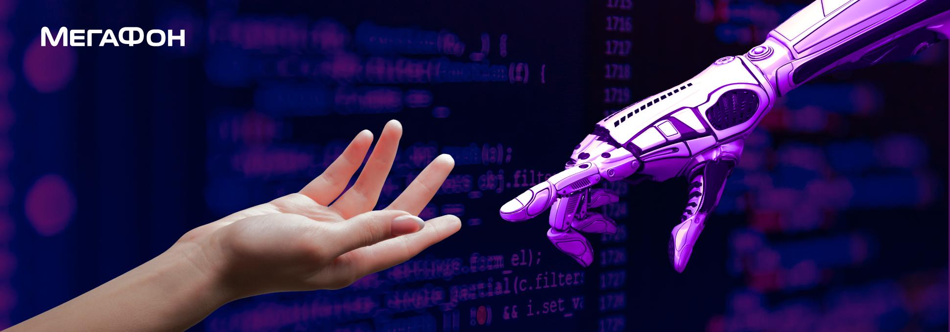 Куда проник IoT? Тест от Tproger и МегаФона
