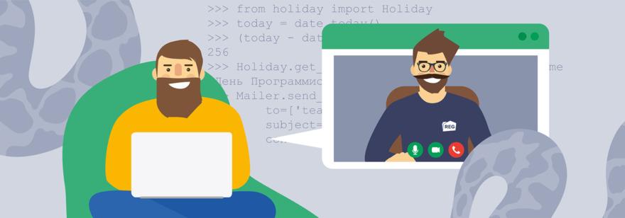 Обложка: Работа со строками в Python. Готовимся к собеседованию: примеры задач