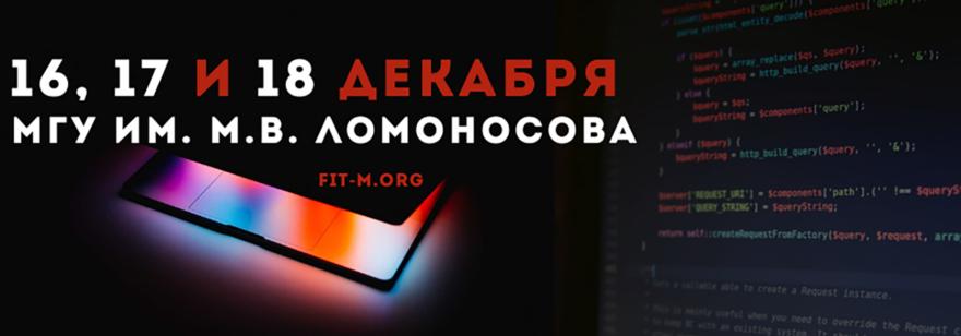 Баннер международного научного IT-конгресса FIT-M 2020
