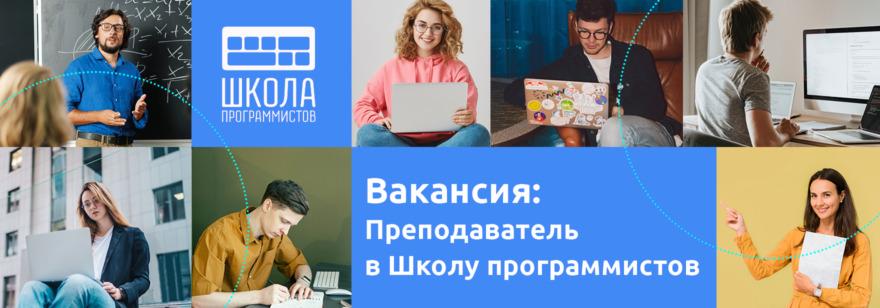 Обложка: Архив: Преподаватель IT курсов, программирования, информатики